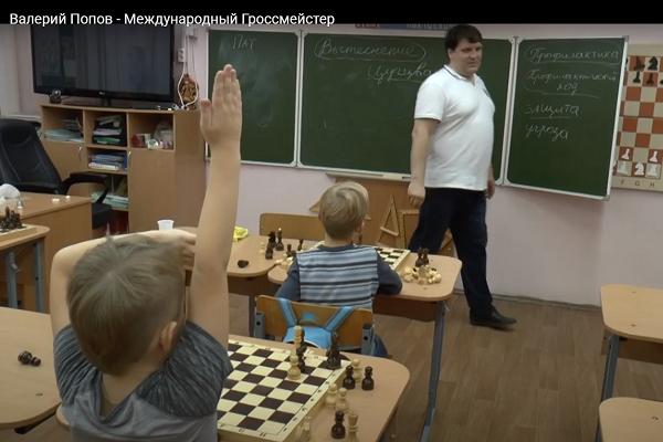 5-ая Гроссмейстерская сессия, 2018, г. Сертолово